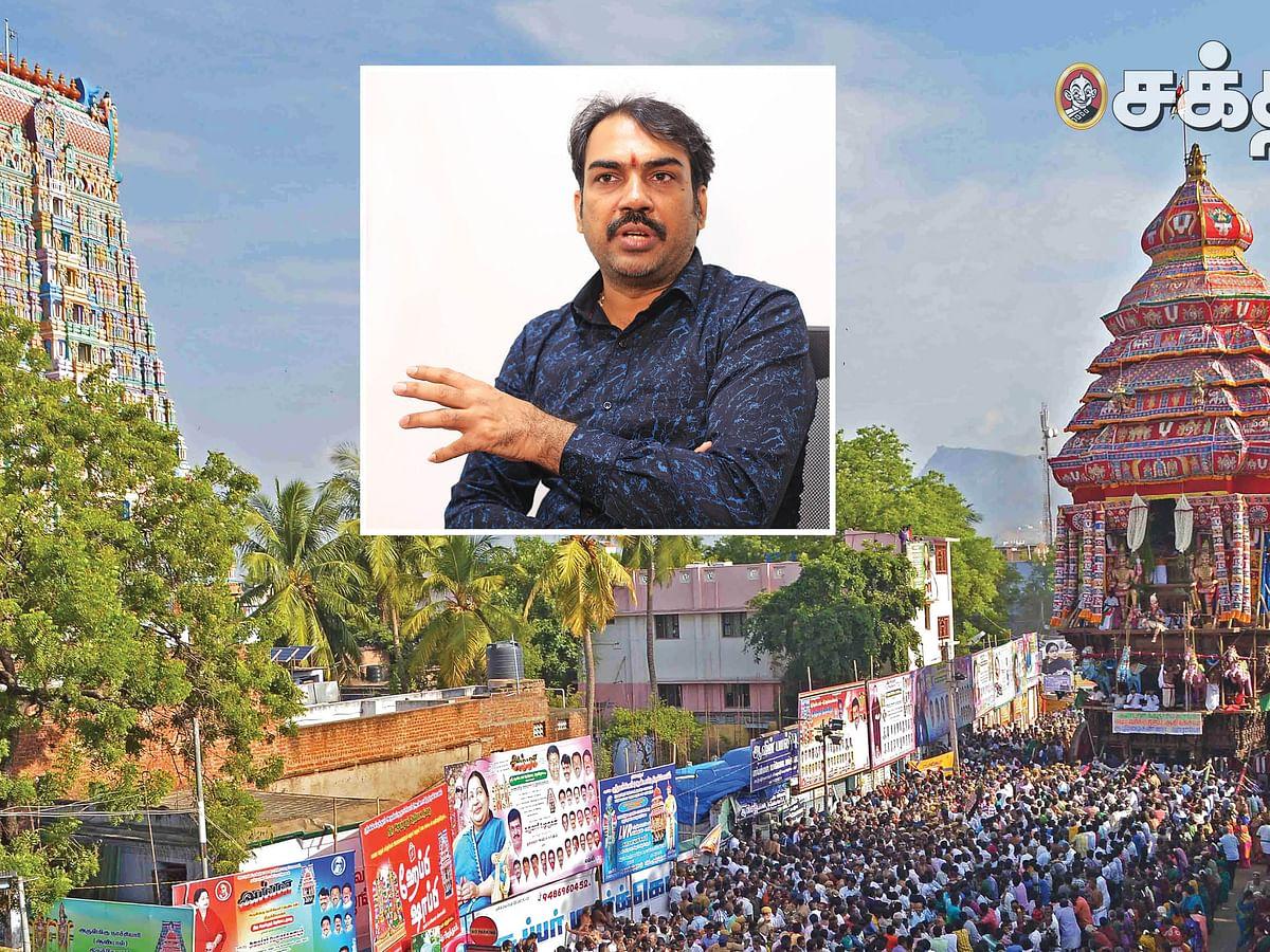`ஆடிப்பூரம் தேரோட்டம்...  அது பேரானந்த அனுபவம்!' - ரங்கராஜ் பாண்டே