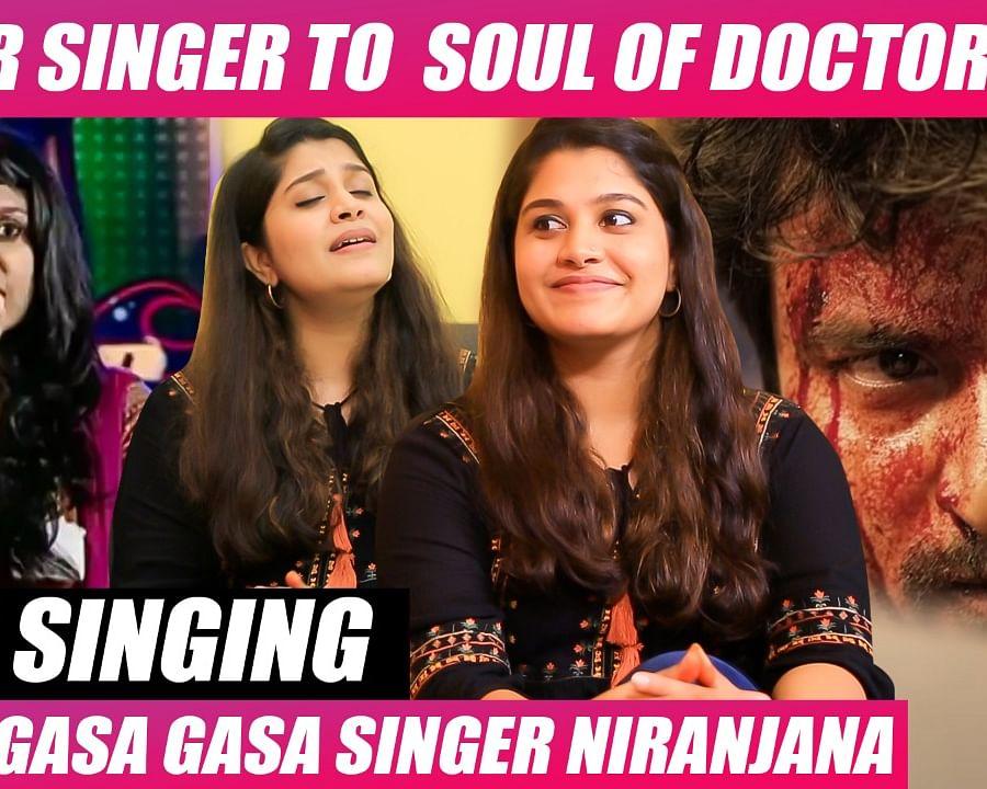 Gasa Gasa Bgm Singer Niranjana