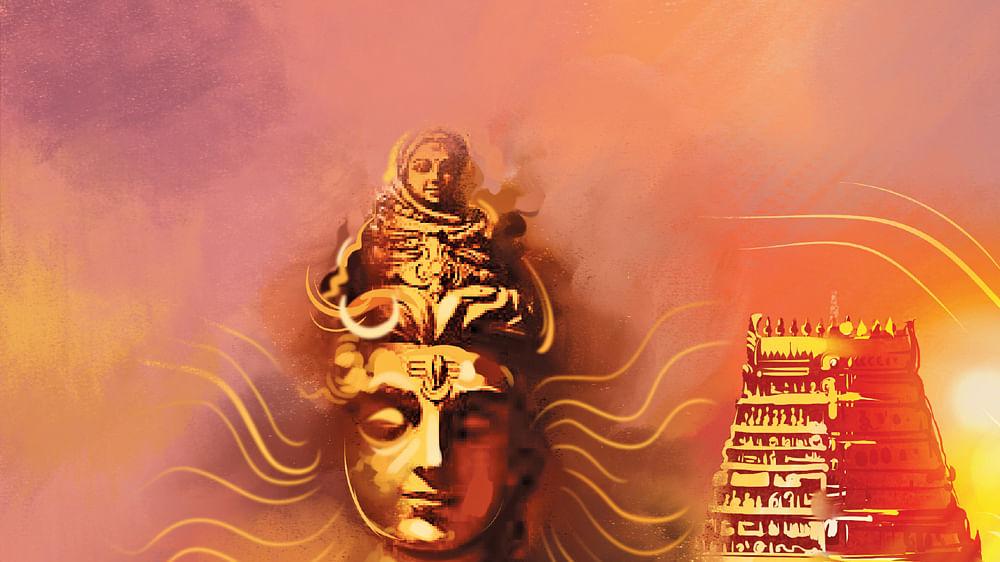 தியாகராஜ பவனி!
