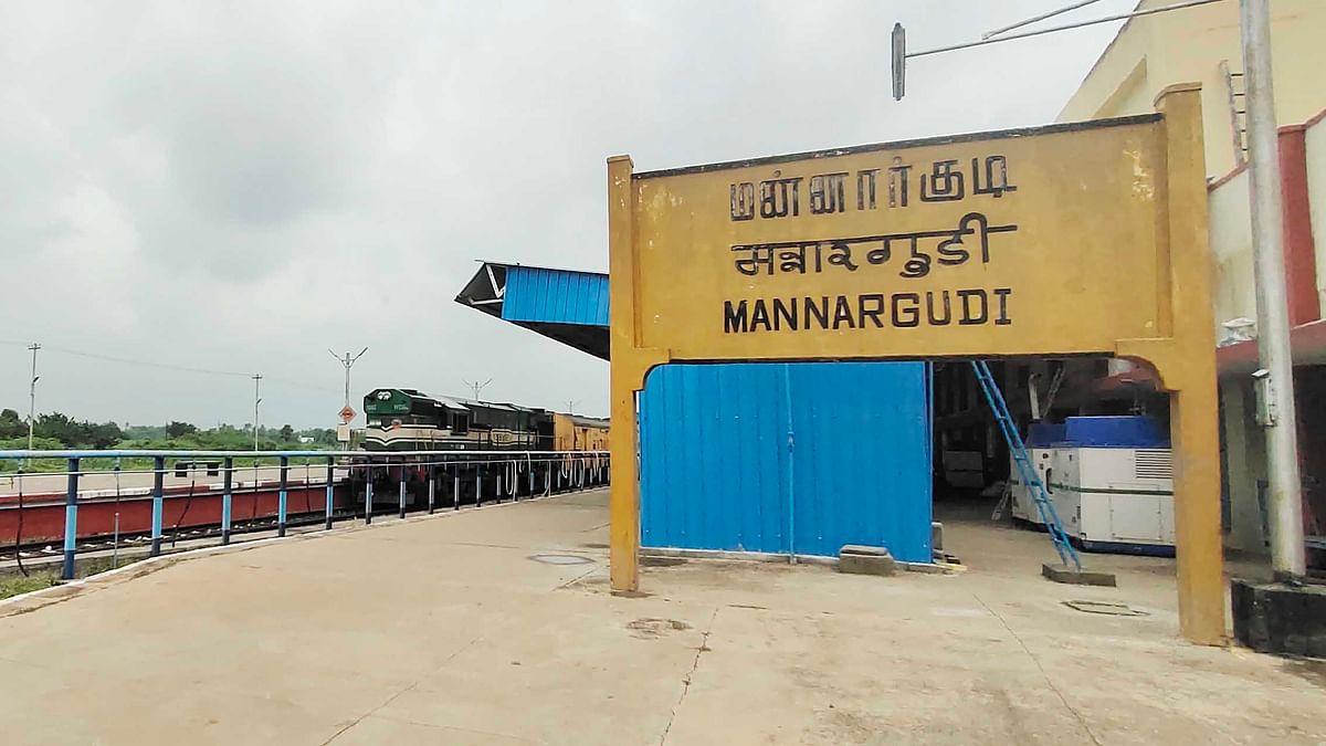 மன்னார்குடி