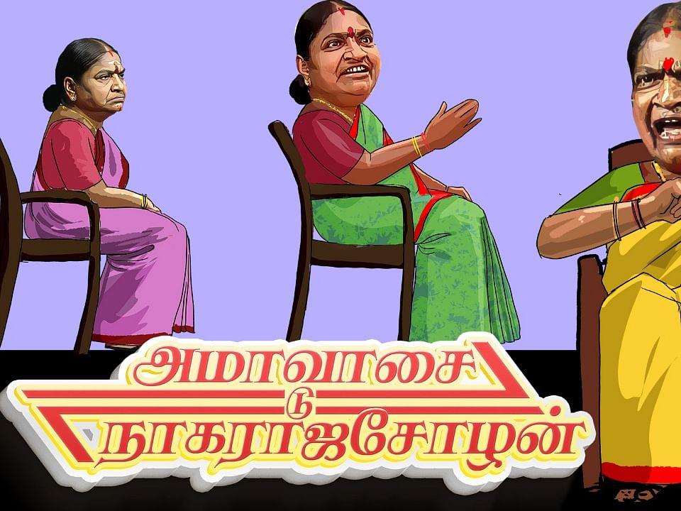 அமாவாசை டு நாகராஜசோழன் - பா.வளர்மதி அதிமுக!