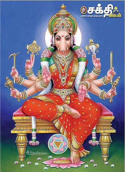 வாராஹி