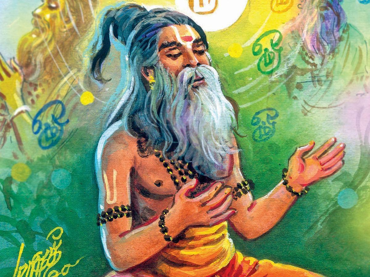 பகீரதன்