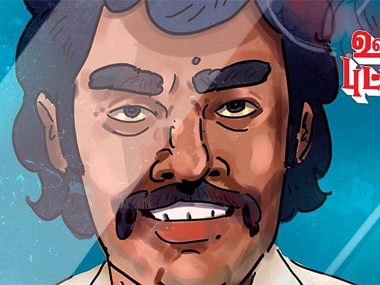 ஊசிப்புட்டான் - `நம்பிக்கை வெச்சவனை ஏமாத்துறது எவ்ளோ பெரிய துரோகம்!' | அத்தியாயம் - 4