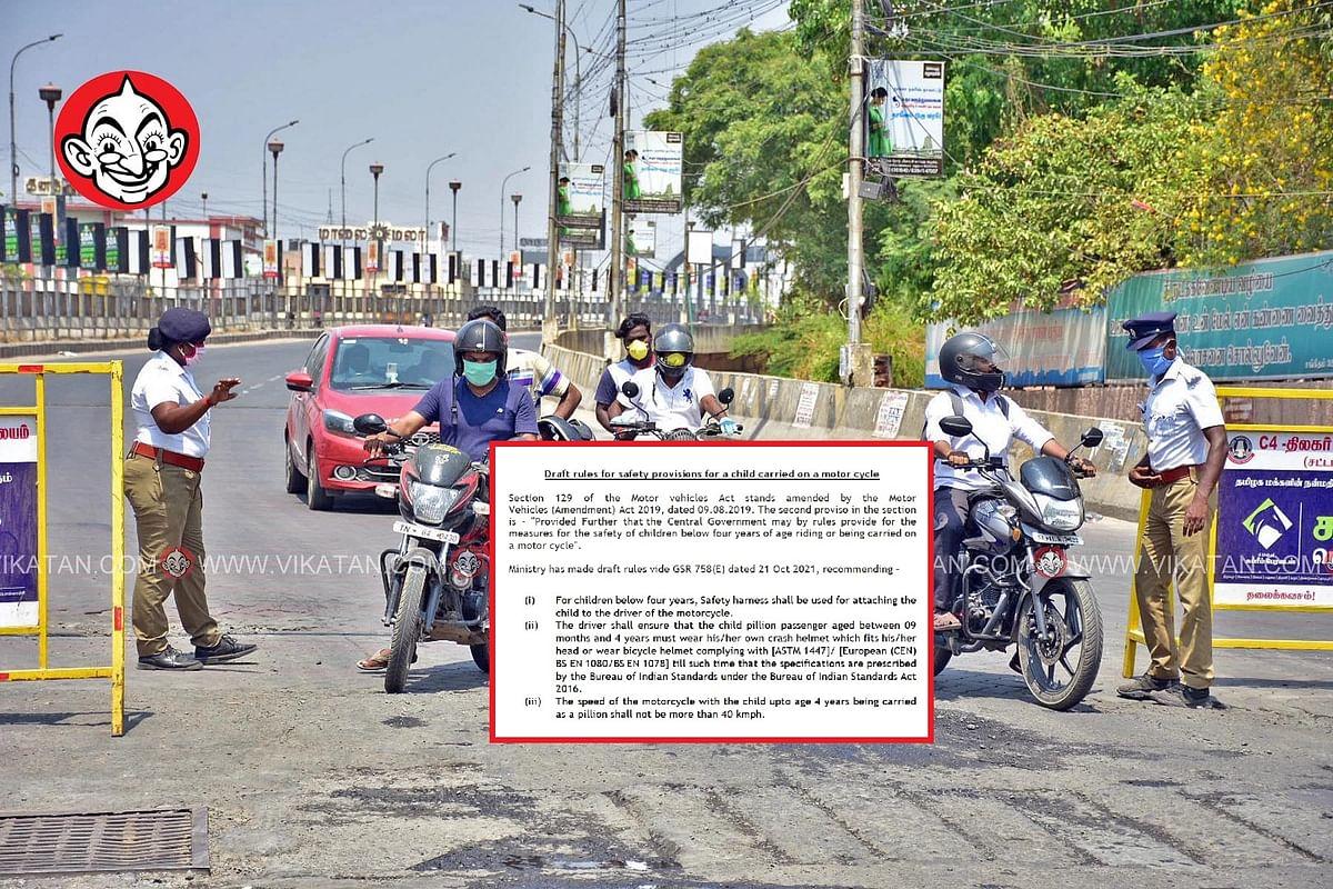 `9 மாதக் குழந்தைக்கு ஹெல்மேட்'- பைக்கில் குழந்தையை அழைத்துச்செல்ல மத்திய அரசின் புதிய கட்டுப்பாடுகள்