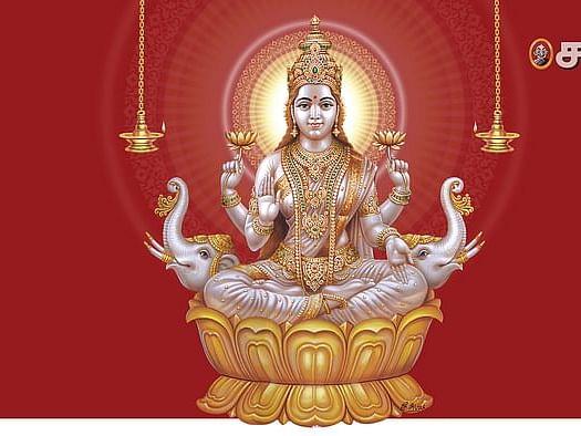 நவராத்திரி நாள் - 4: நலமே அருளும் நவராத்திரியின் நான்காம் நாள் வைபவ மகத்துவங்கள்!