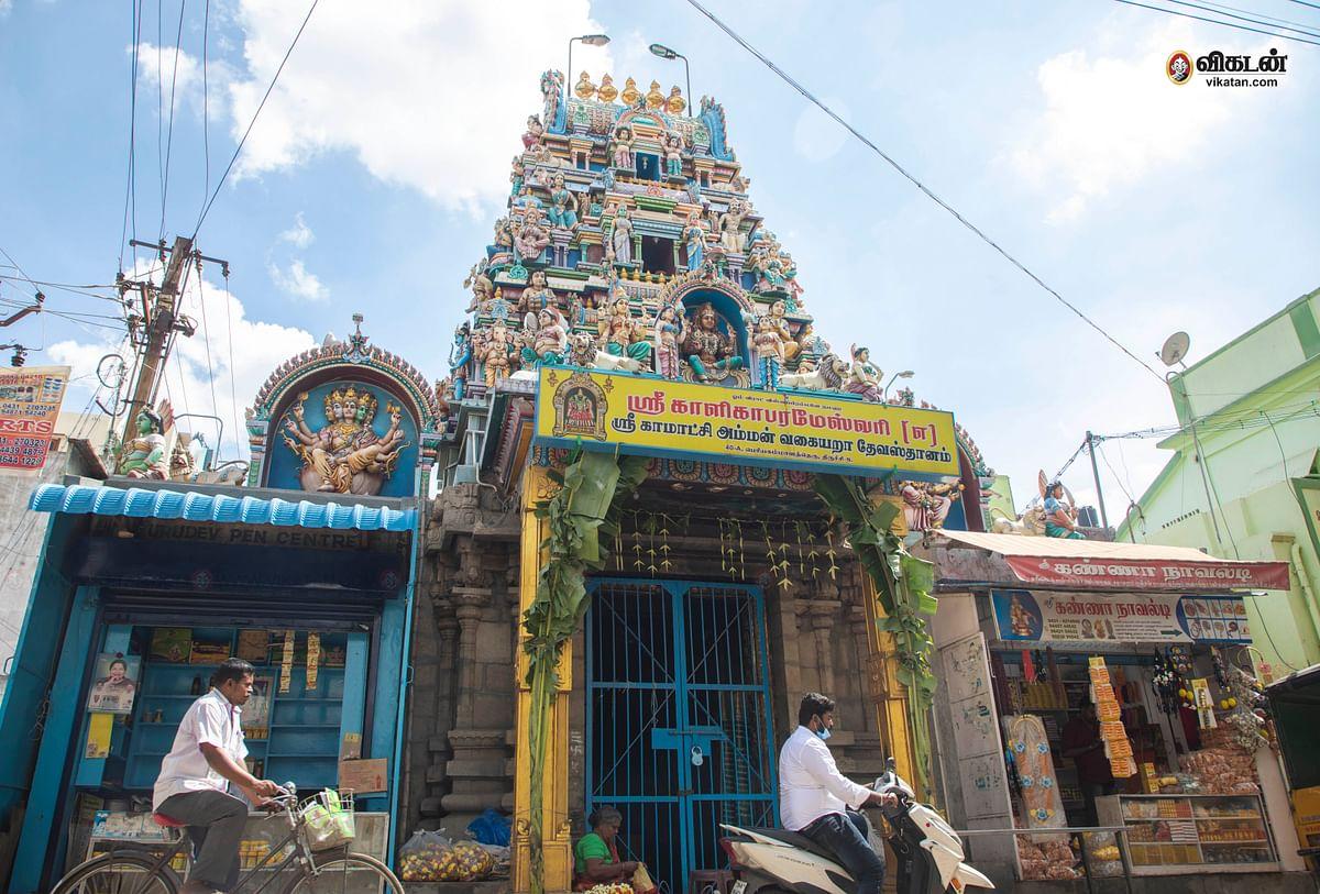 திருச்சி பெரிய கம்மாளத் தெருவிலுள்ள காளியம்மன் கோயில்