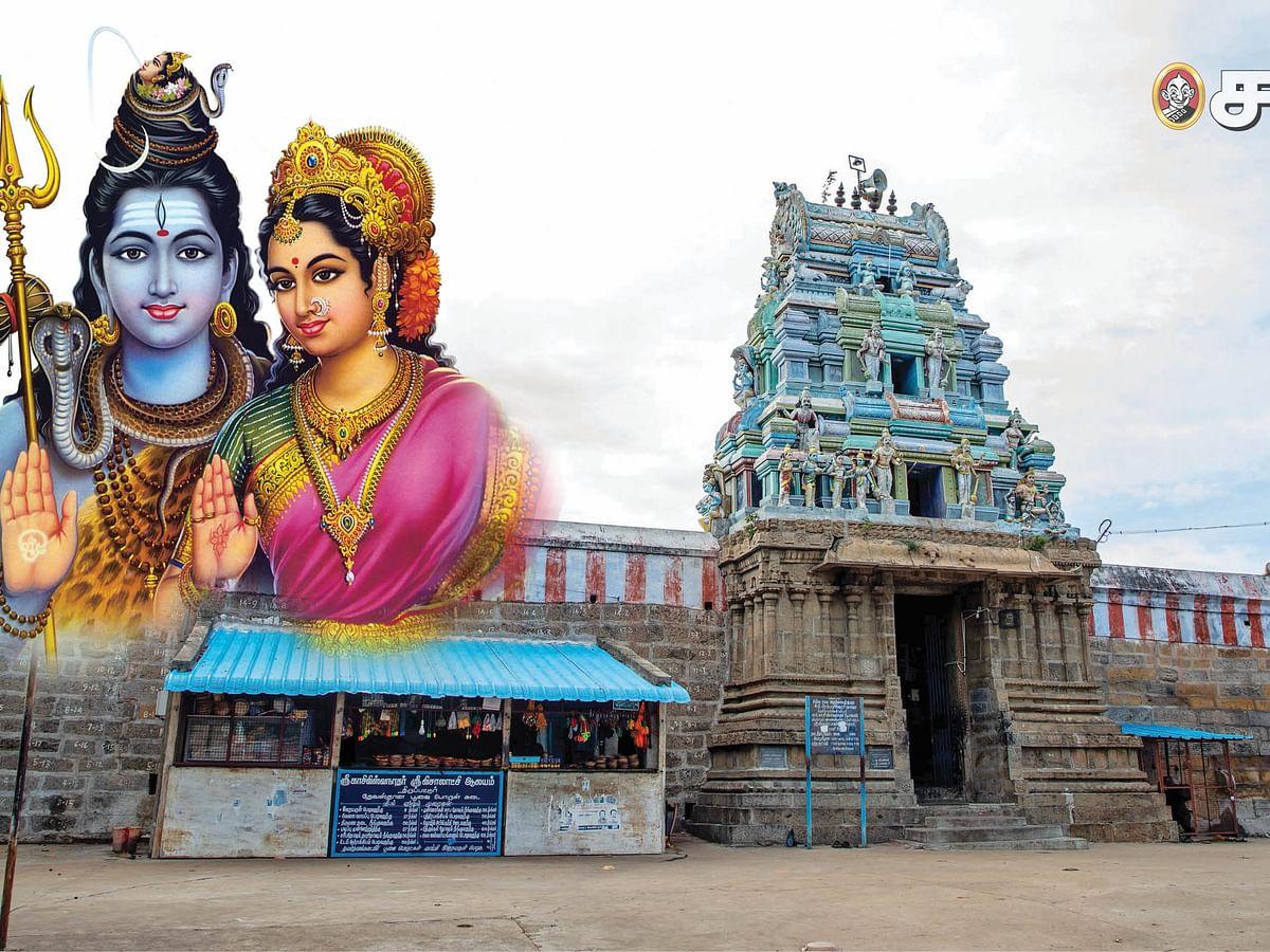 திருப்பட்டூர்