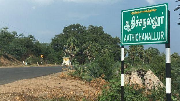 ஆதிச்சநல்லூர்