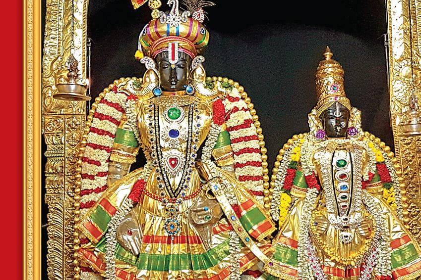 தென்னாங்கூர் பாண்டுரங்கன்