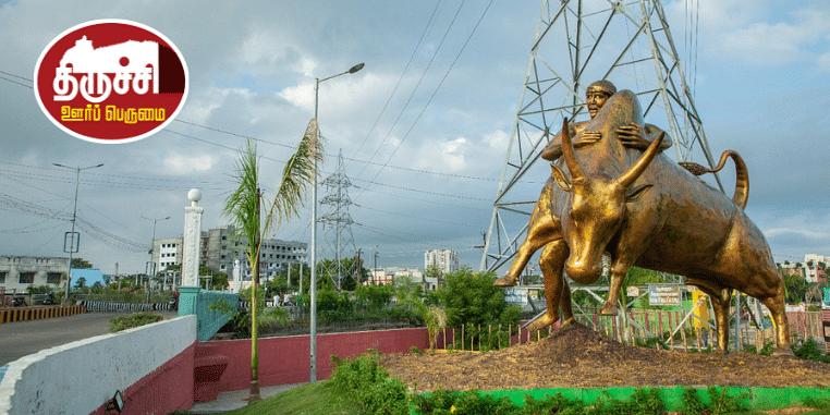 திருச்சி ஊர்ப்பெருமை: ஸ்டூடண்ட் சாலை