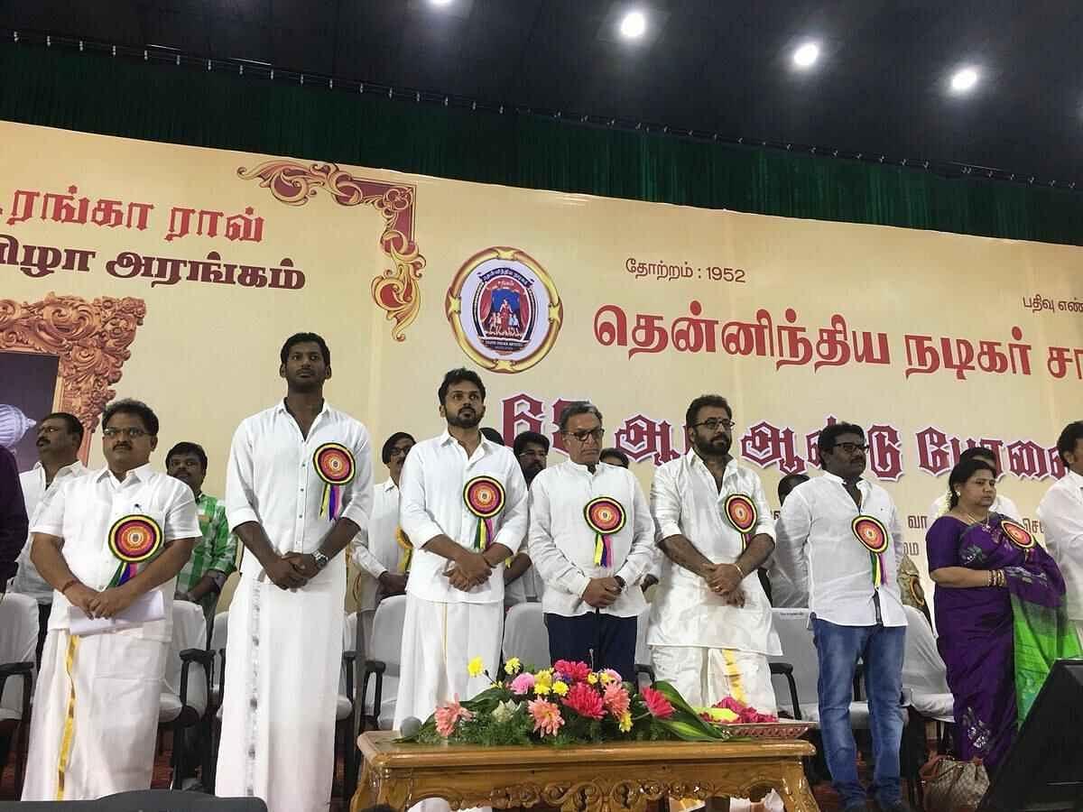 Dk82Rr5UYAI3pIV 20302 Tamil News Spot