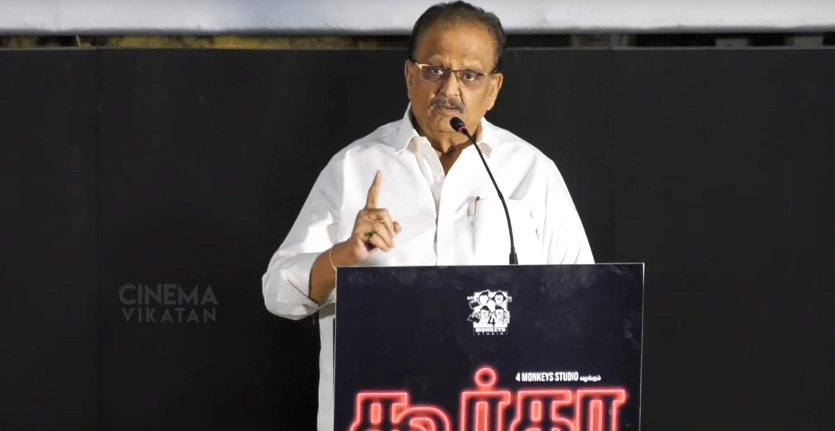 2 Tamil News Spot