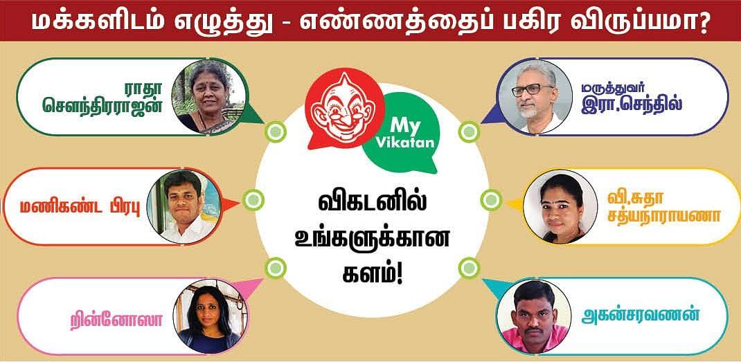 WhatsApp Image 2020 01 17 at 12 50 38 PM Tamil News Spot