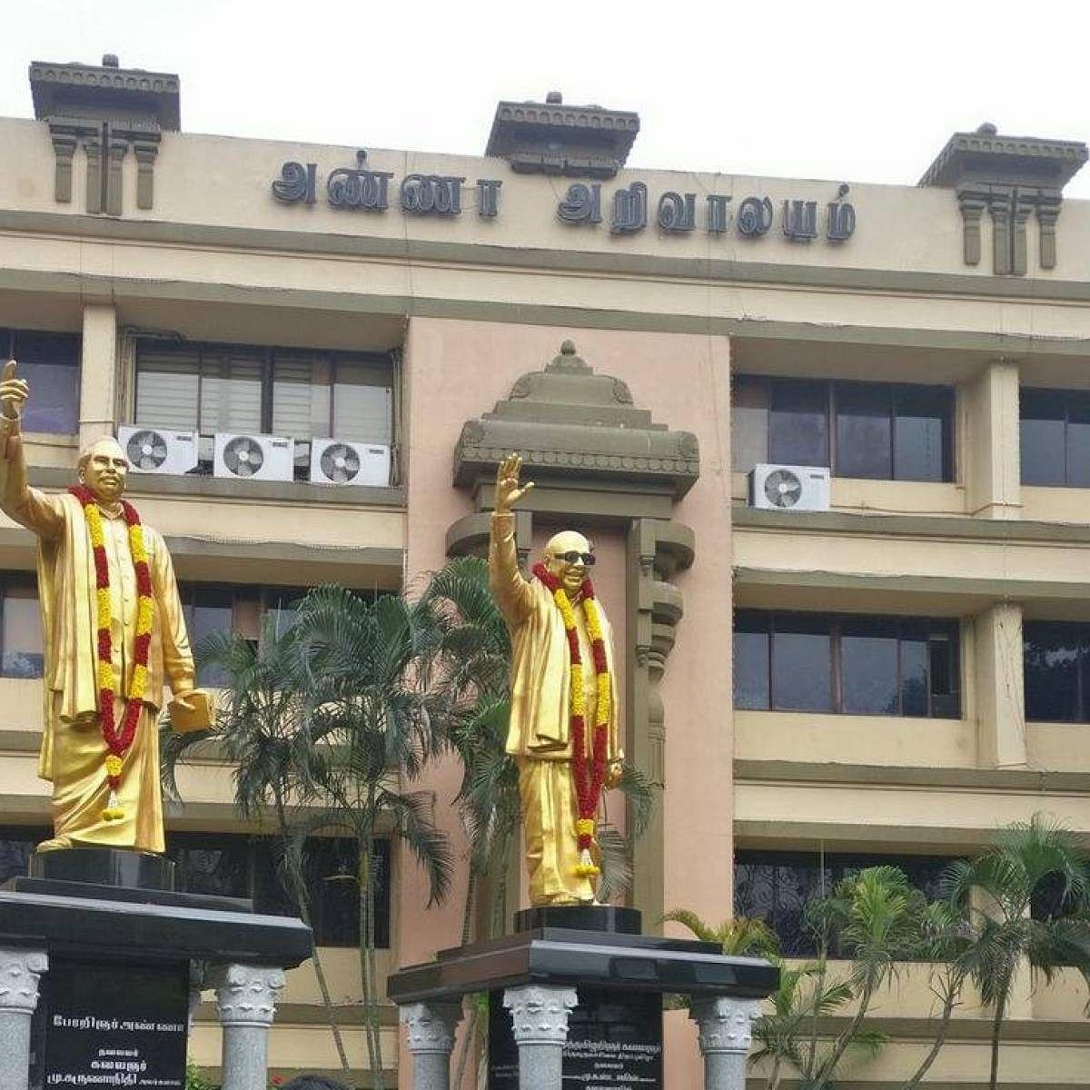 AA 3 Tamil News Spot