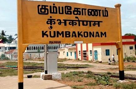 kumb Tamil News Spot