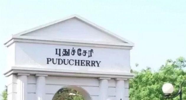 puducherry Tamil News Spot