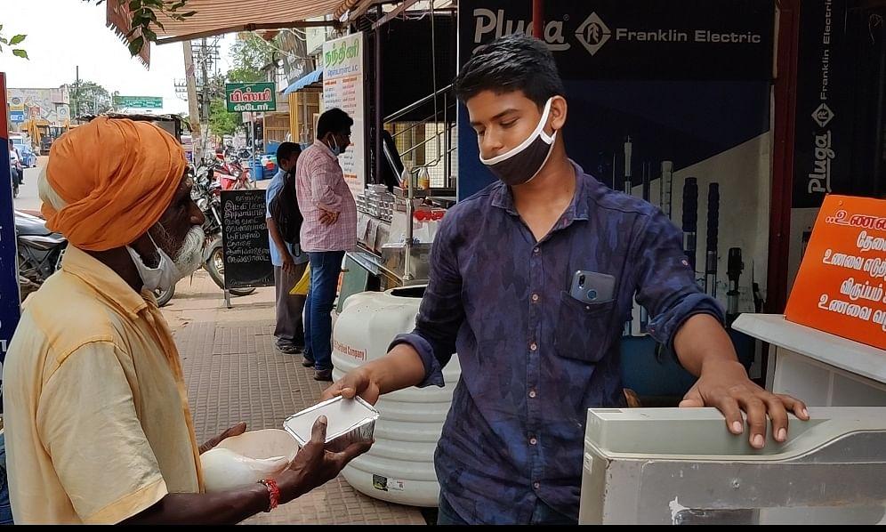 Screenshot 20201014 093310 01 Tamil News Spot