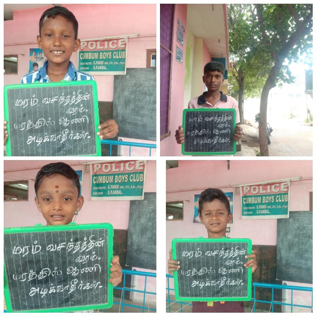 PhotoGrid Plus 1609149315162 Tamil News Spot