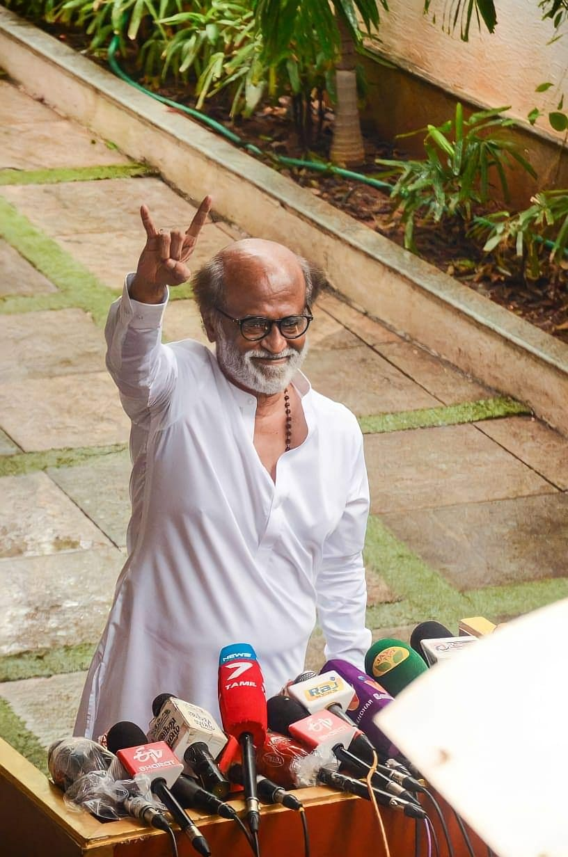 EoaBLSMXMAIF2ST Tamil News Spot