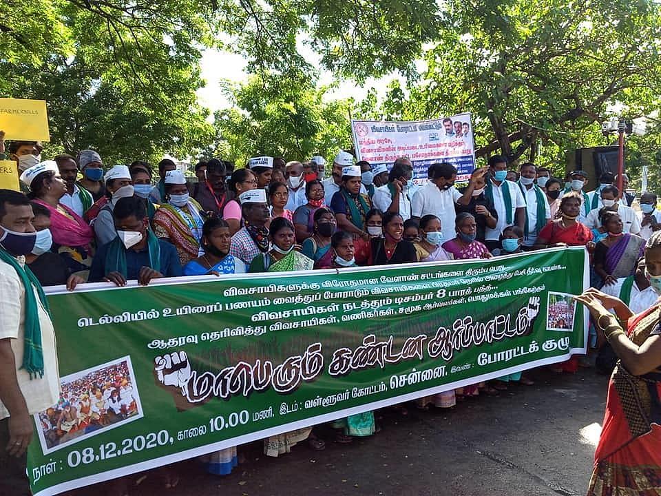 farm Tamil News Spot