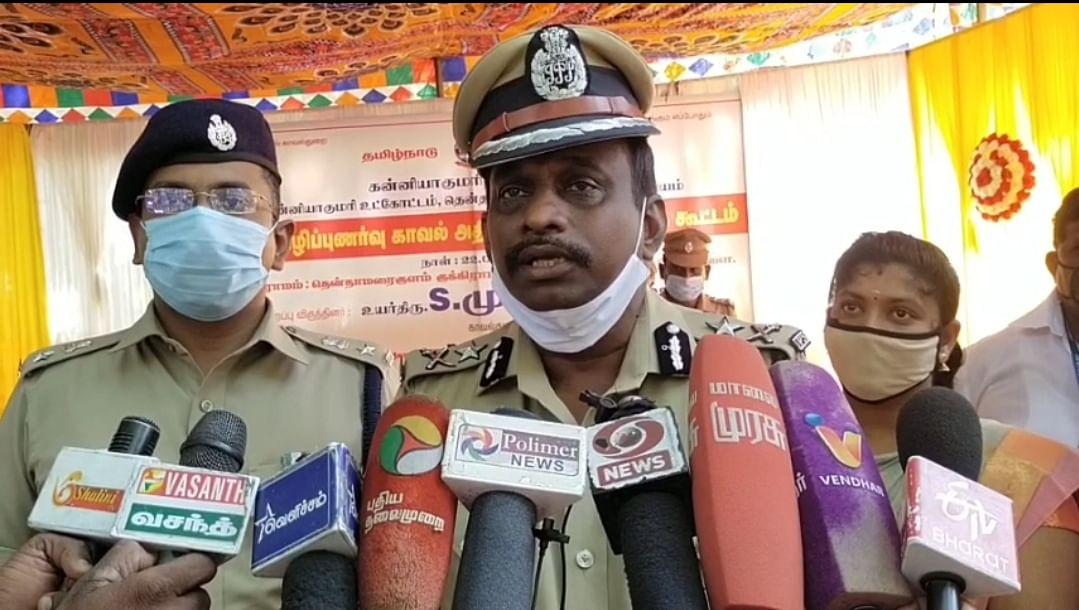 IMG 20210122 171850 Tamil News Spot