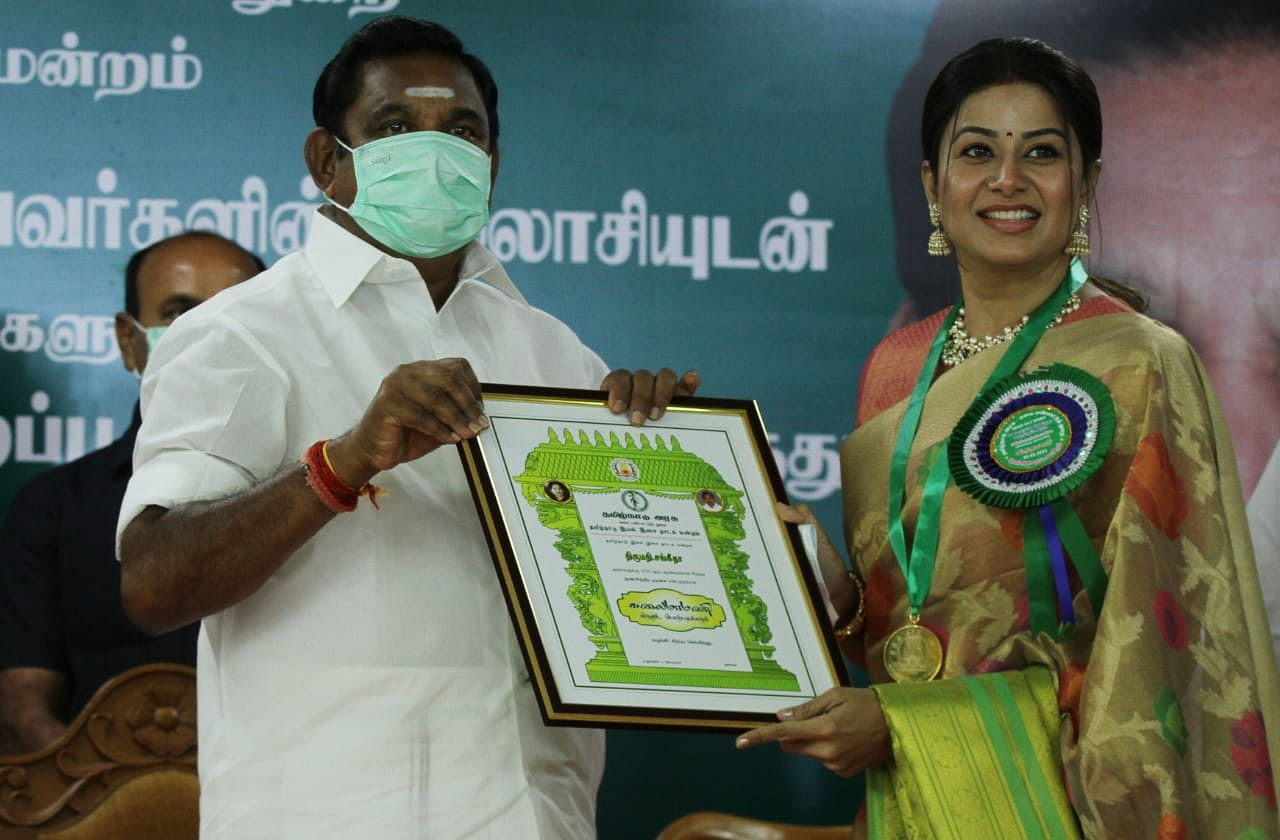 WhatsApp Image 2021 02 20 at 9 33 47 PM Tamil News Spot