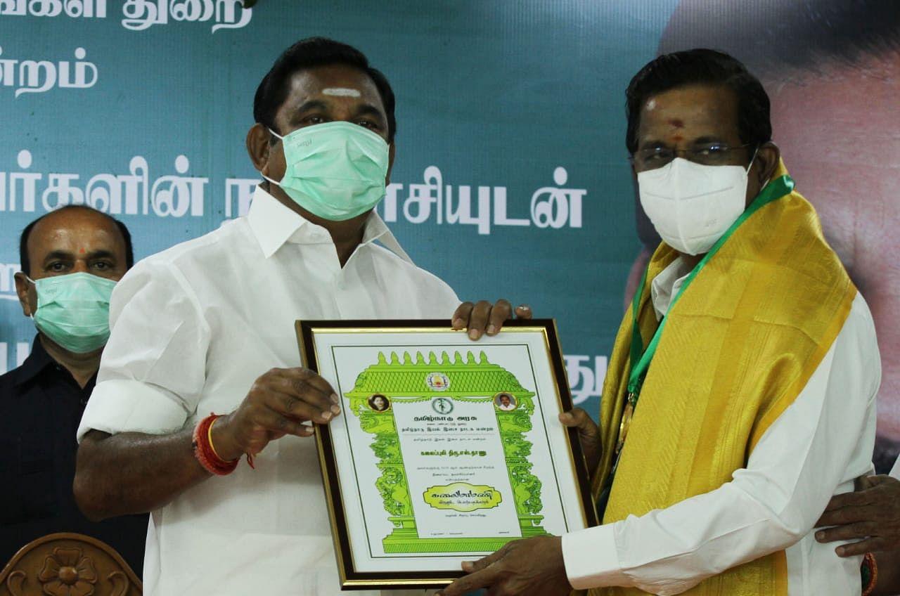 WhatsApp Image 2021 02 20 at 9 33 44 PM 1 Tamil News Spot