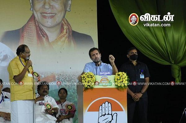 ragul 2 Tamil News Spot