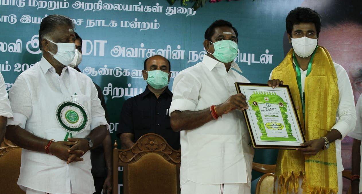 WhatsApp Image 2021 02 20 at 9 33 45 PM 2 Tamil News Spot