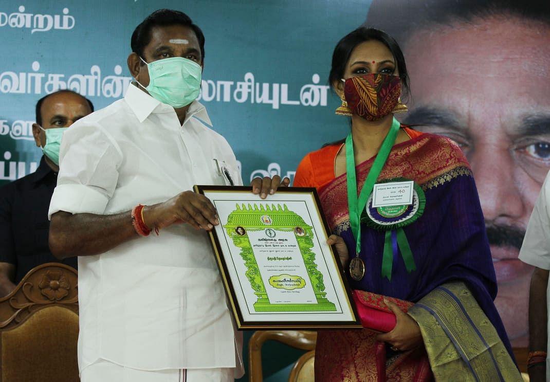 WhatsApp Image 2021 02 20 at 9 33 44 PM 2 Tamil News Spot