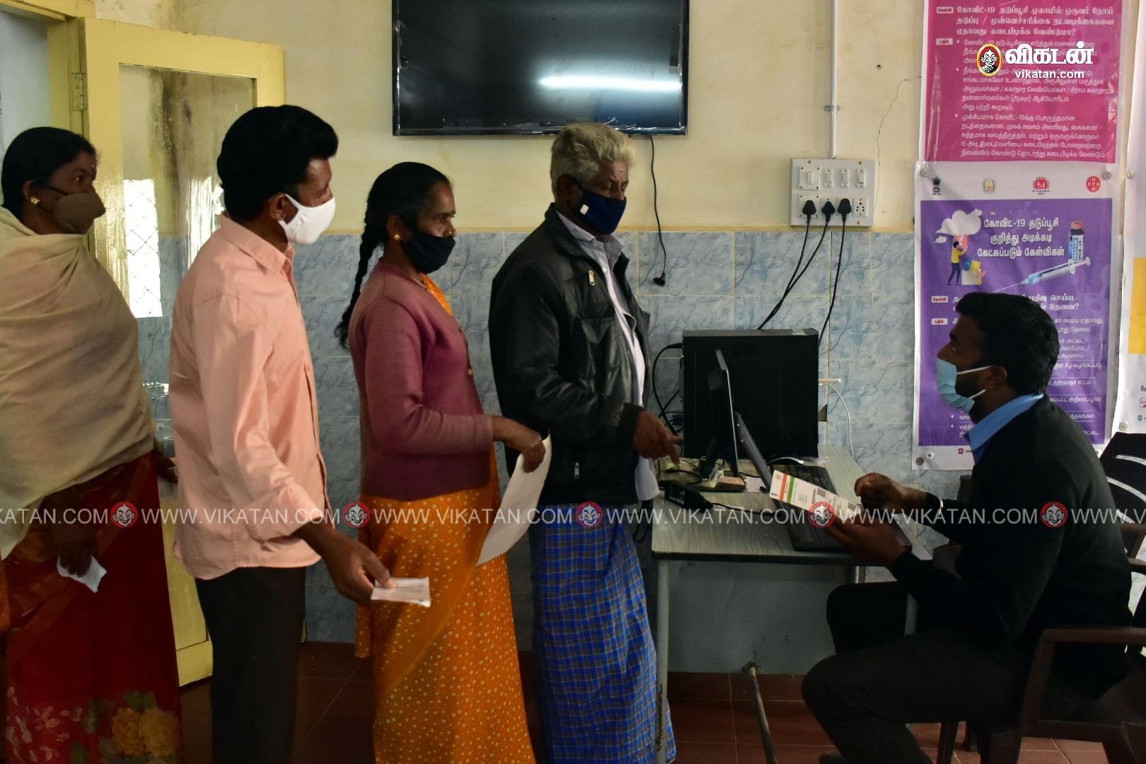 ARN 0369 Tamil News Spot