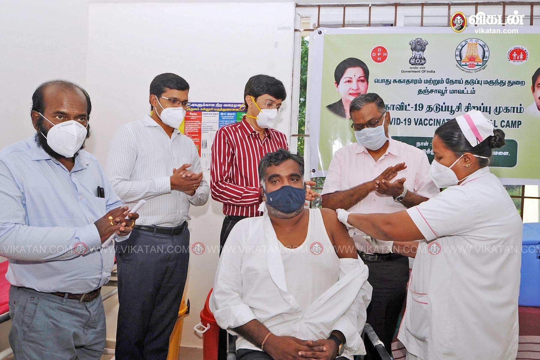 Photos Tamil News Spot
