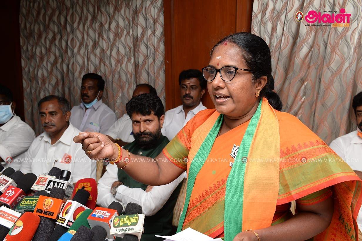 IMG 20210329 WA0032 Tamil News Spot