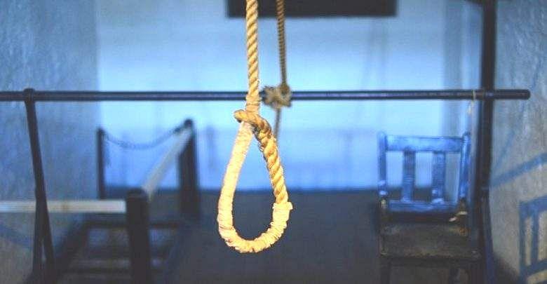 death sentence Tamil News Spot