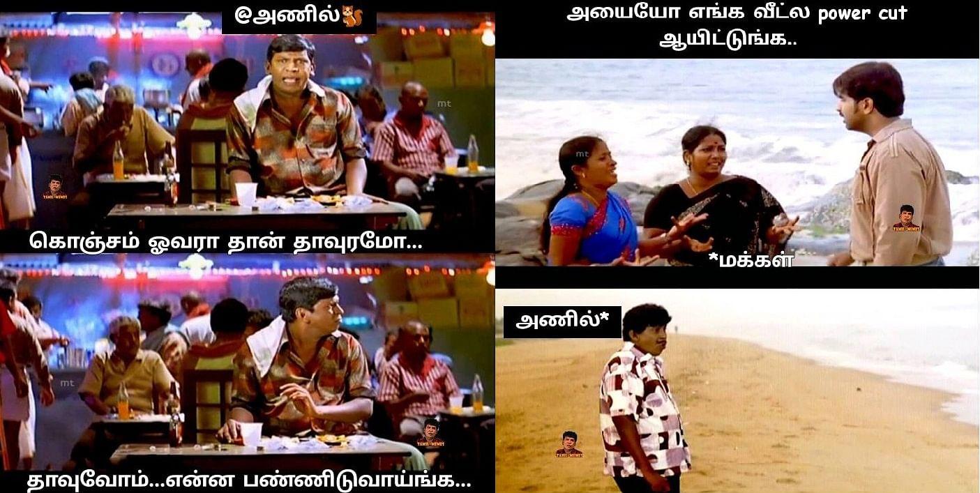 E4gfJvfVEAAYDcb Tamil News Spot