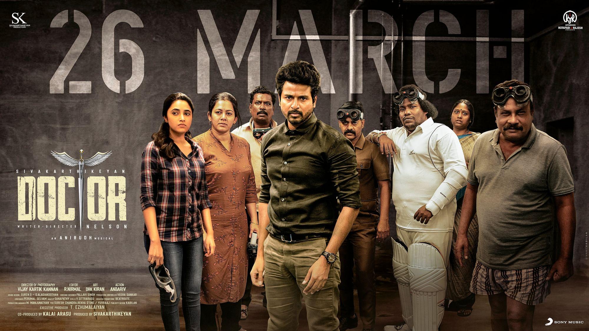 Evc70nlVkAIknGA Tamil News Spot