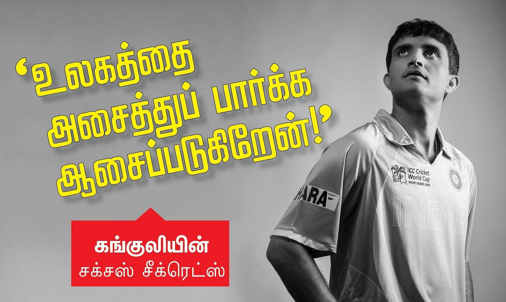 card 1 Tamil News Spot