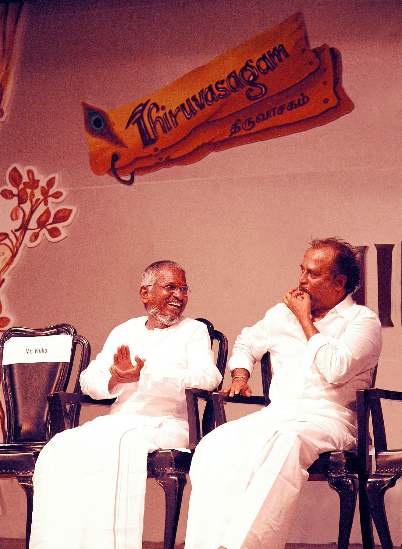 9965 Tamil News Spot