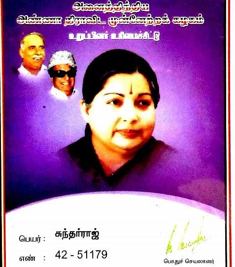 sasikala 3 Tamil News Spot