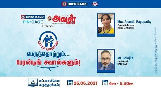 parenting HDFC Tamil News Spot