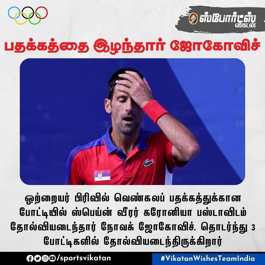 216932231 4871748062883945 7714987953145763810 n Tamil News Spot