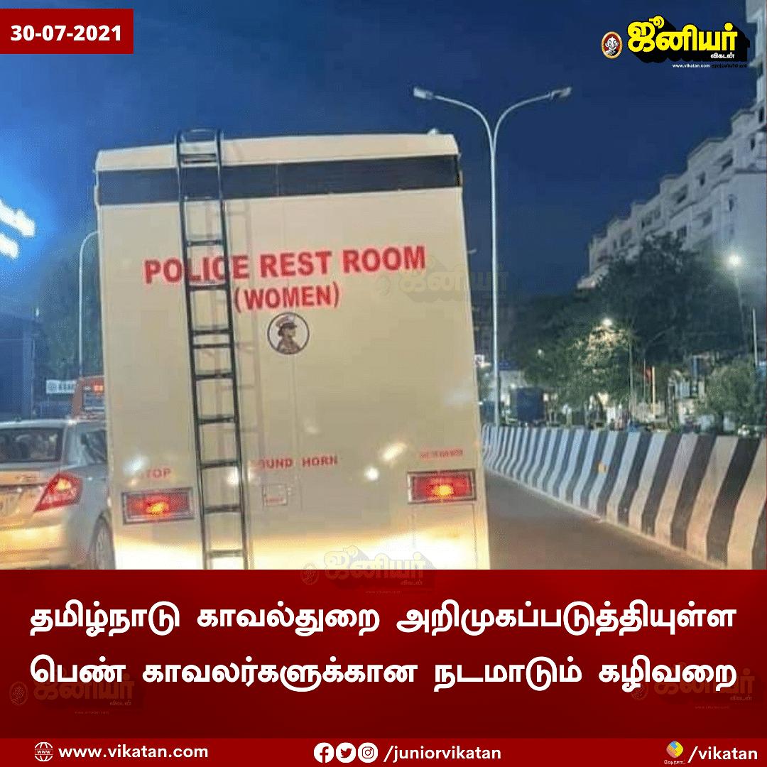 New card Template pi Tamil News Spot