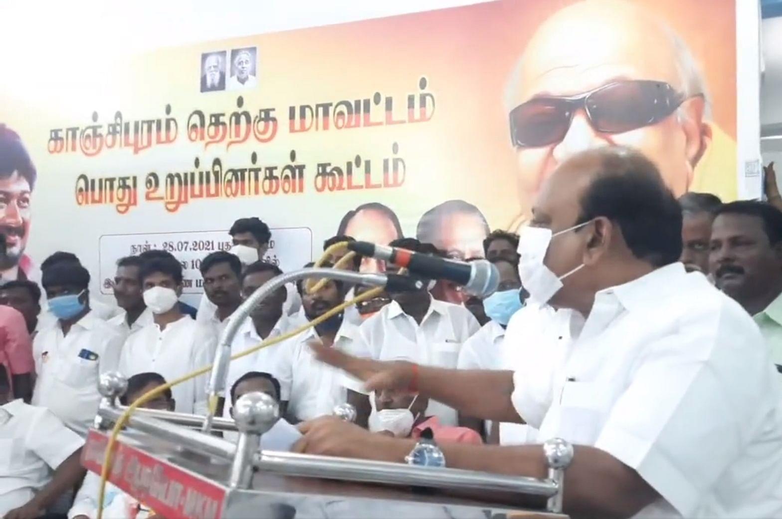 thaa mo 04 Tamil News Spot