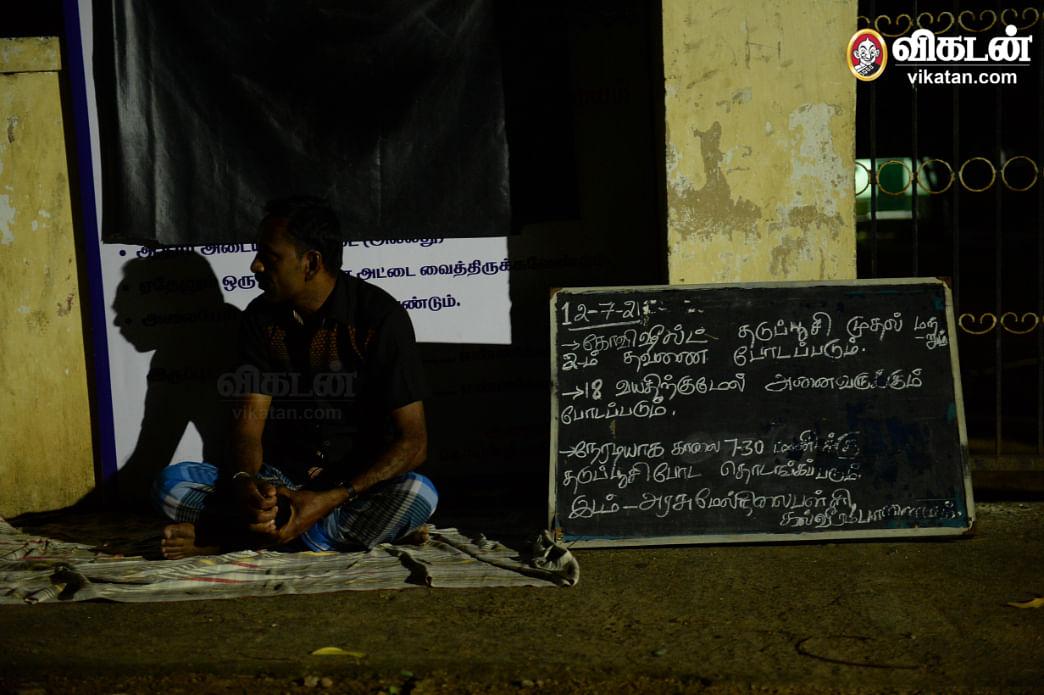 10 Tamil News Spot