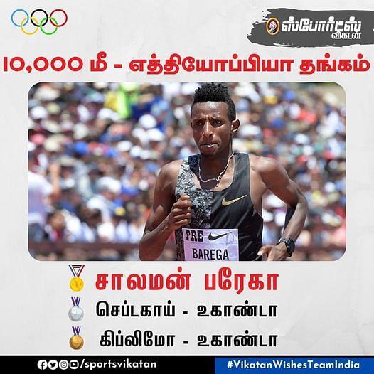 218128768 4869197373139014 1435557879698664742 n Tamil News Spot