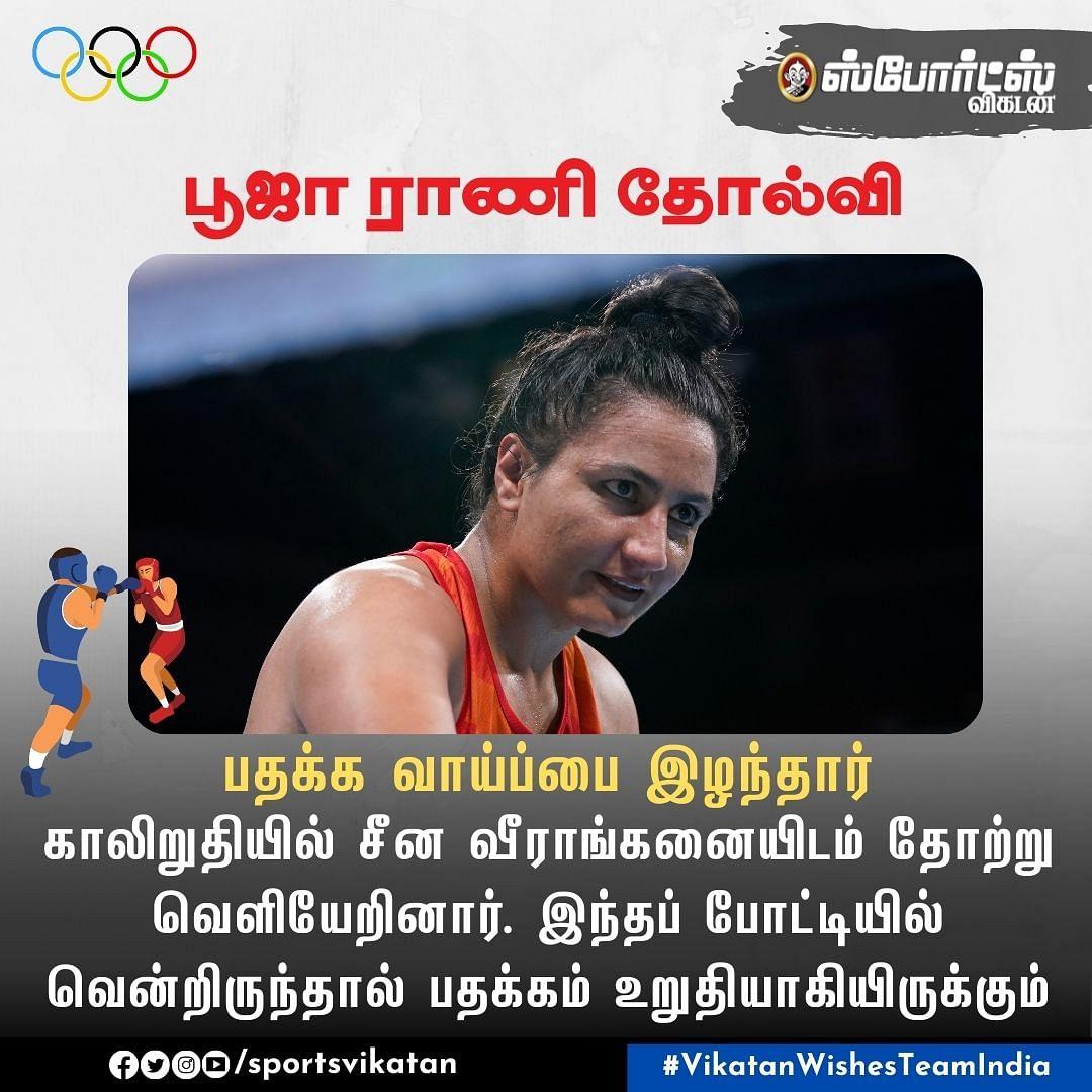 217558162 4871896949535723 4582676982924326803 n Tamil News Spot