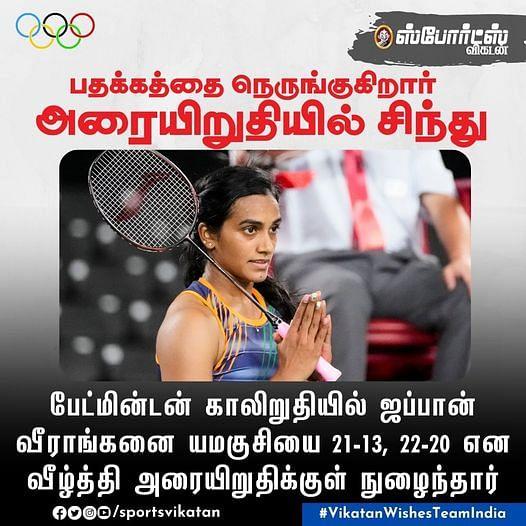 218240579 4868829503175801 5361935242803806923 n Tamil News Spot