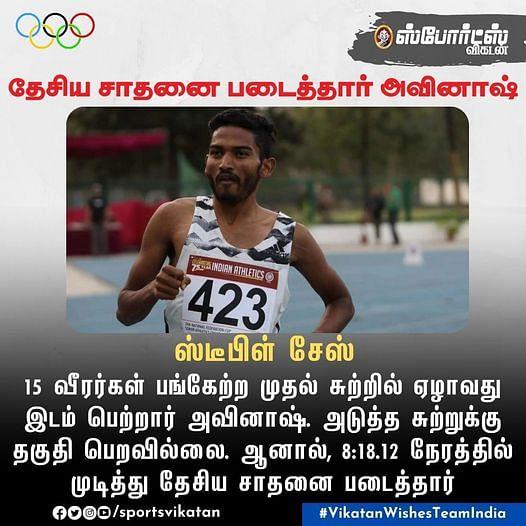 222470996 4867876506604434 5022534982928827680 n Tamil News Spot