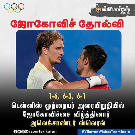 218329717 4868969736495111 1341019190243554944 n Tamil News Spot